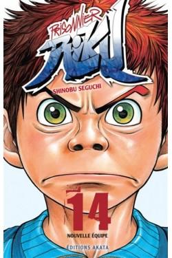 Prisonnier Riku. Vol. 14....
