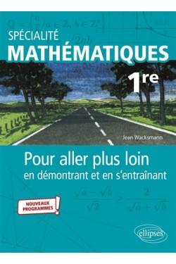 Spécialité mathématiques...
